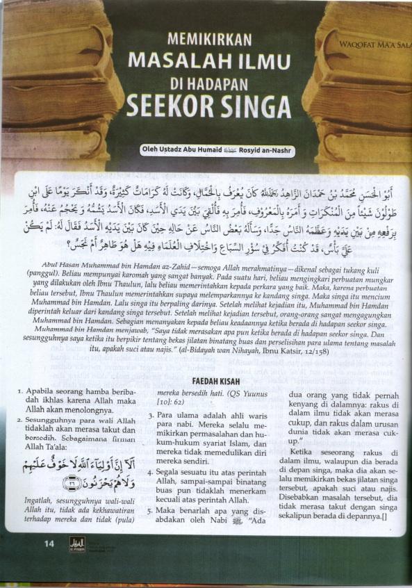 singa017