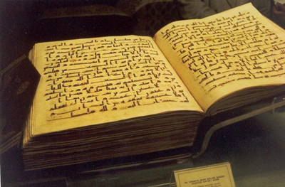 Menjawab Kerancuan Seputar Penulisan Mushaf Al-Qur'an di