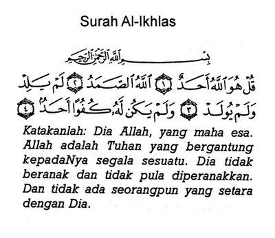 Apakah Jika Seseorang Ingin Mengkhatamkan Satu Al Quran 30
