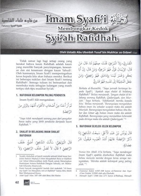 Imam Syafi'i & Syiah 1