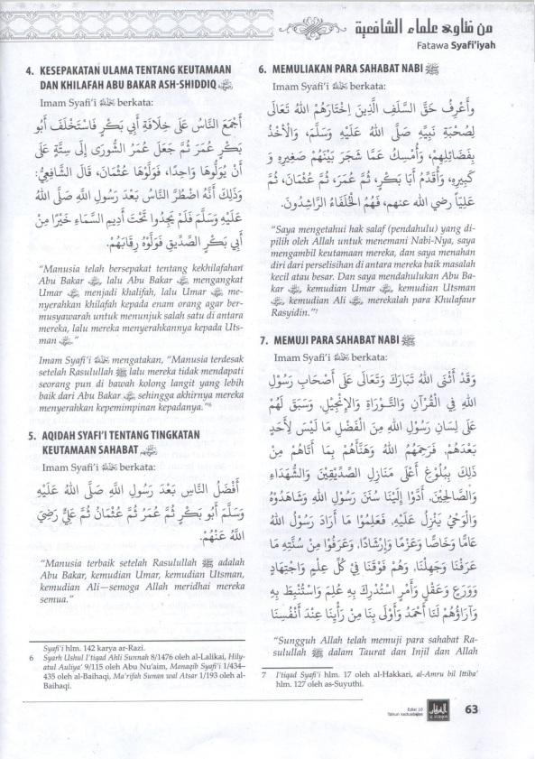 Imam Syafi'i & Syiah 2