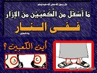 abul-jauzaa.blogspot.com/