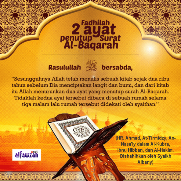 fadhilah-2-ayat-penutup-surah-al-baqarah